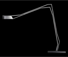 Desk Lamp concept by Porsche Design : thedesignjournal