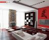 Free Black And Red Interior Design Wallpapers Photos Pictures Images Free 1024x768 17908