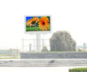 P20mm Outdoor 2RGB full color led display 