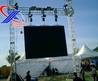 Outdoor LED Screen for Stage