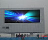 P22mm Outdoor 2RGB full color led display