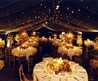 Marriage Decorations Ideas