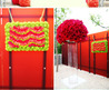 Modern Wedding Decor Pictures