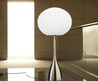 Italian Furniture Table Lamps Sphera Collection by Leucos « Furniture « Products « Design Wagen