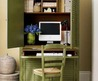 Small Home Office Design Inspiration