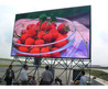Outdoor Full Color Led Display Screen, China, Outdoor Full Color Led Display Screen Manufacturer, Hx