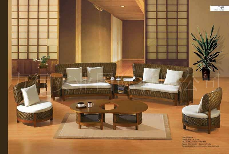 Living Room Furniture Sets 800 x 539