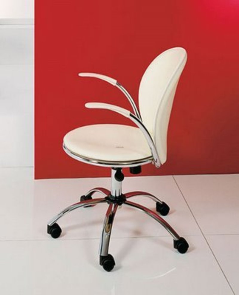 Modern Office Chair, Modern Office Chairs