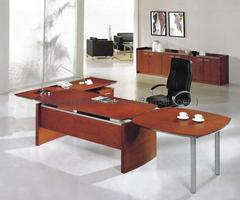 Furniture Gallery: Modern Furniture For Office Room