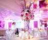 New Wedding Decoration Ideas Photos