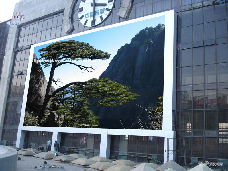 Outdoor Led Displays, P31.25 Outdoor Led Displays