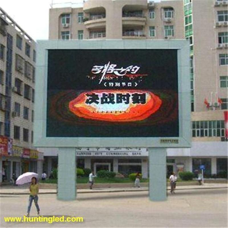 Outdoor Led Displays, Outdoor Full Color Led Display P10