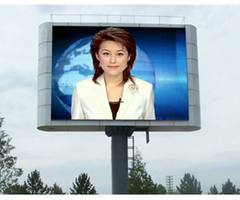 Waterproof Outdoor Led Video Display Screen