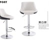 Online Get Cheap Adjustable Bar Stools Modern