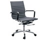 Contemporary Leather Office Chair