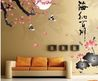 Details About Plum Blossom Lotus Flowers Removable Wall Art Decals Vinyl Stickers Art Mural