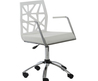 Quadro New Modern Office Chair