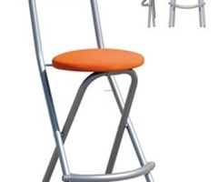 Tagged with but chaise de bar design bookmark - Chaise de bar castorama ...