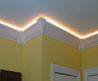 Accent Lighting, Ropes And Lighting On Pinterest Forward Forward Forward Forward Forward Forward Forward Forward Forward