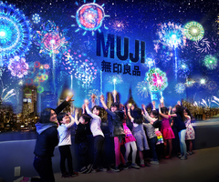 World Kid'S Fireworks Exhibition
